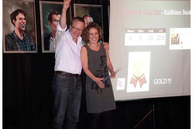 e3_award