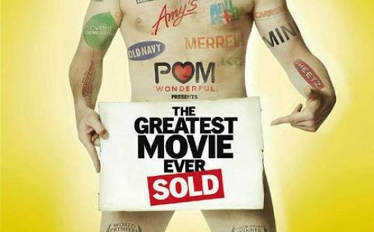 greatest_movie