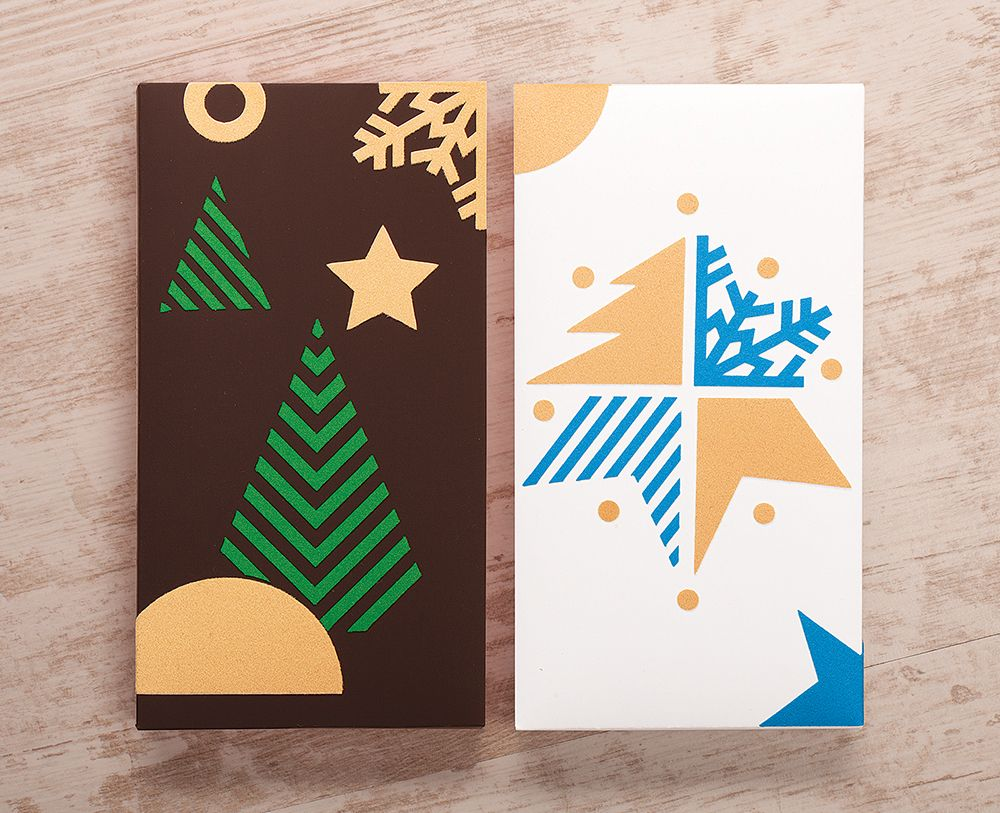 popular_cokolade_2